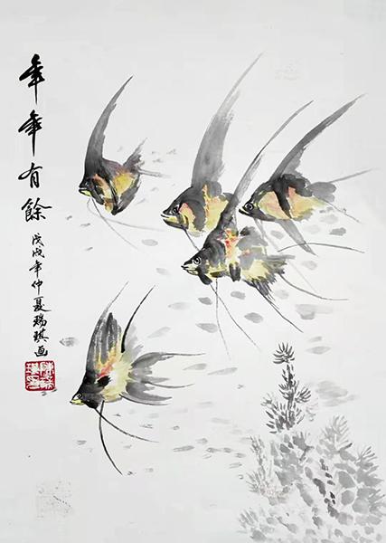 陈瑞琪美术作品《年年有餘》规格35cmx32cm2018年.jpg